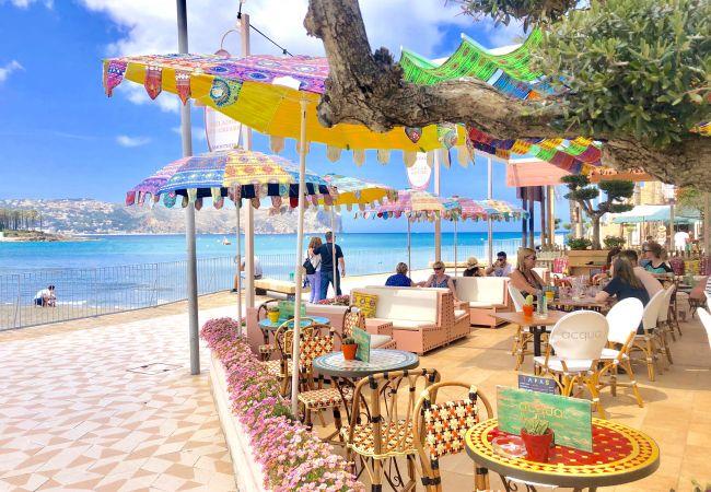 Appartement in Javea - Apartamento Jardines del Mar Javea - 5047