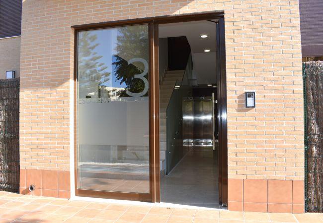 Appartement in Javea - Apartamento Brisas del Arenal - 5052