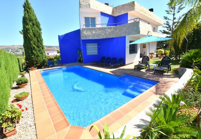 5012 Casa Melero